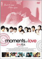 MOMENTS OF LOVE (Japan Version)