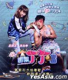 绑架丁丁噹 (2016) (VCD) (香港版)
