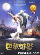 A Monster In Paris (DVD) (Taiwan Version)