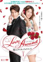 Love Around (DVD) (Box 1) (Japan Version)