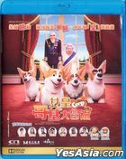 The Queen's Corgi (2019) (Blu-ray) (Hong Kong Version)