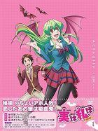Jitsu wa Watashi wa Vol.1 (DVD)(Japan Version)