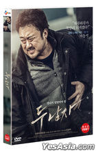 Derailed (DVD) (Korea Version)