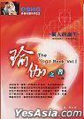YU JIA ZHI SHU SHANG CE