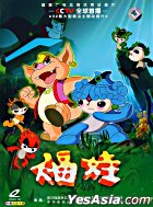Fiwa's (VCD) (The Complete Series) (China Version)