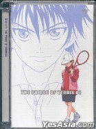 The Prince Of Tennis 01 (Hong Kong Version)