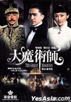 The Great Magician (2012) (DVD) (2-Disc Edition) (Hong Kong Version)