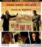 To Rome with Love (2012) (VCD) (Hong Kong Version)