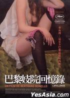 L'Apollonide: Souvenirs De La Maison Close (DVD) (Taiwan Version)