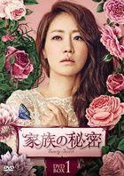 Family Secrets (DVD) (Box 1) (Japan Version)