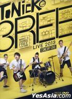3ree Live 2013 Concert (2DVD)