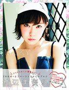 Miyuki Watanabe First Style Book 'MILKY'