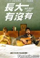 No Way Jose (2015) (DVD) (Taiwan Version)
