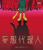 'Moso Dairinin' Zenwa Ikkimi Blu-ray  (Japan Version)