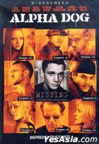 Alpha Dog (DVD) (US Version)