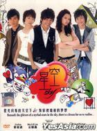 Sky (DVD) (English Subtitled) (End) (Malaysia Version)