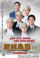 The File Of Justice III (1994) (DVD) (Ep. 1-20) (End)