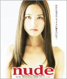 Nude (Blu-ray) (Japan Version)