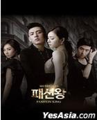 Fashion King (DVD) (7-Disc) (English Subtitled) (End) (SBS TV Drama) (First Press Limited Edition) (Korea Version)