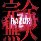 Kanzen Muketsu [Type A](SINGLE+DVD) (First Press Limited Edition) (Japan Version)