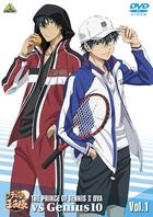 The Prince of Tennis II OVA vs Genius10 Vol.1 (DVD) (Limited Edition)(Japan Version)