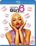 GIRL6 (Blu-ray) (Japan Version)