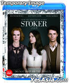 Stoker (2013) (Blu-ray) (Korea Version)