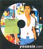Chang Hao Xin Tian Di Karaoke VCD 2001