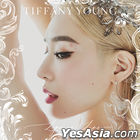Tiffany Young EP - Lips On Lips + Double-sided Poster in Tube