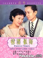 Forever Yours (Taiwan Version)
