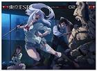 TOKYO ESP Vol.2 (DVD) (Normal Edition)(Japan Version)