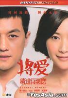 Eternal Moment (DVD-9) (China Version)