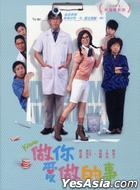 Kiasu (DVD) (English Subtitled) (Taiwan Version)