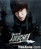 City Hunter OST (2CD) (SBS TV Drama) (Special Edition) (Reissue)