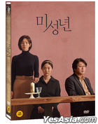 Another Child (DVD) (Korea Version)