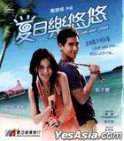 Love You You (2011) (VCD) (Hong Kong Version)