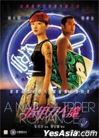 A Nail Clipper Romance (2017) (DVD) (Hong Kong Version)