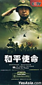 Mission For Peace (DVD) (End) (China Version)