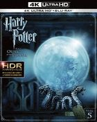 Harry Potter and the Order of the Phoenix (4K Ultra HD + Blu-ray) (Japan Version)