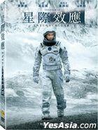 Interstellar (2014) (DVD) (Taiwan Version)