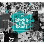 Block B THE BEST (ALBUM+DVD) (First Press Limited Edition) (Japan Version)