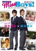 Making of 'Miss Boys!' - Masami & Shun Seishun Diary (DVD) (Japan Version)
