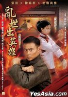 Heroes Amidst Turmoil (2019) (DVD) (Hong Kong Version)