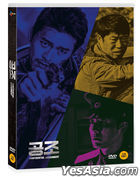 Confidential Assignment (2DVD) (Korea Version)