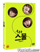 Twenty (DVD) (2-Disc) (韓國版)