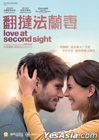 Love At Second Sight (2019) (DVD) (Hong Kong Version)