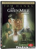 The Green Mile (1999) (2-DVD Special Edition) (Korean Version)