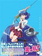 Jitsu wa Watashi wa Vol.2 (DVD)(Japan Version)