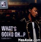 What's Going On...? (CD + DVD) (Simply The Best Series)