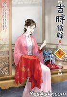 Ji Shi Dang Jia 3( Wan)